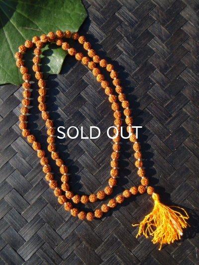 画像1: ルドラクシャマーラー(菩提樹の実の数珠)